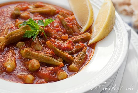 bamije-sa-paradajzom